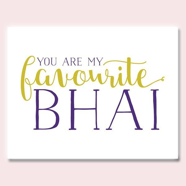 You're My Favourite Bhai Rakhi Card