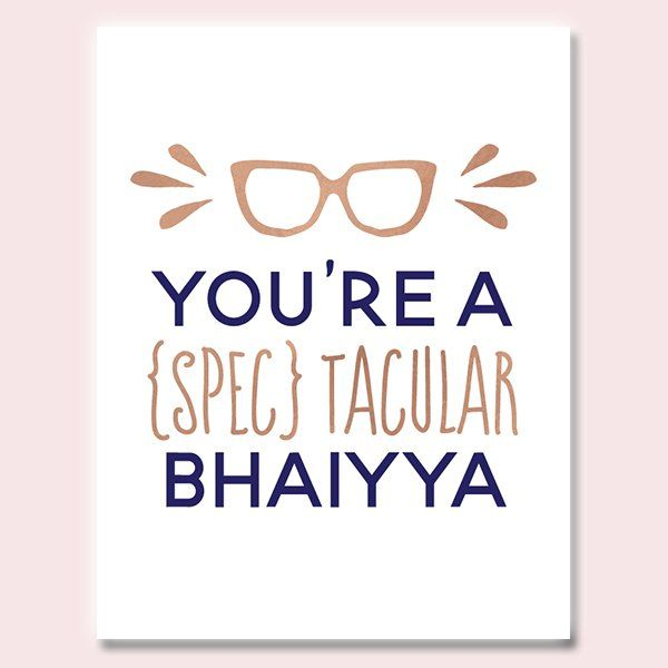 Spectacular Bhaiyya Rakhi Card